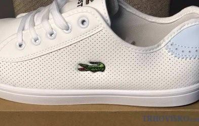 68b0ef0bf4541 Predám nové pánske tenisky Lacoste vo veľkosti 42. V prípade záujmu ma  kontaktujte mailom: svetomodnychznaciek@gmail.com alebo na tel. 0903137438.